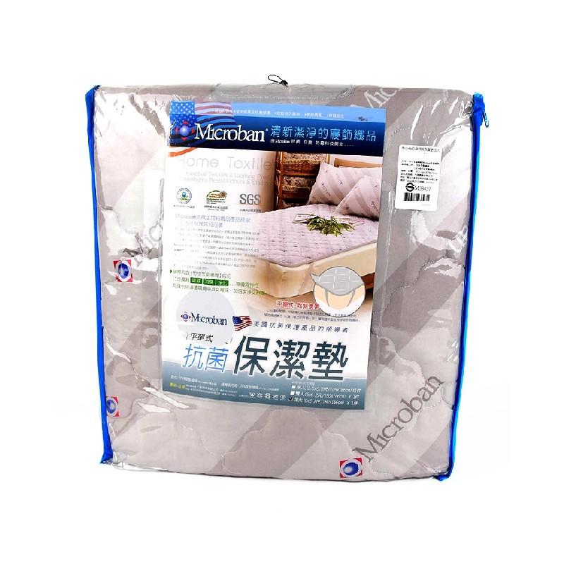 台灣製造抗菌台灣製造抗菌單人床褥保潔墊