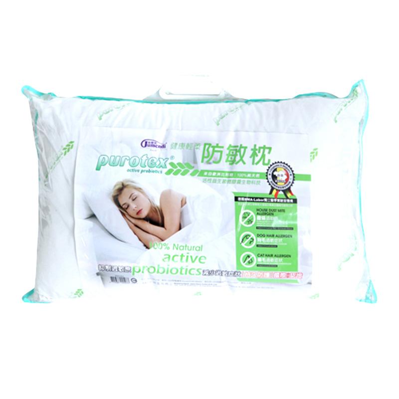 台灣製造健康防敏枕頭