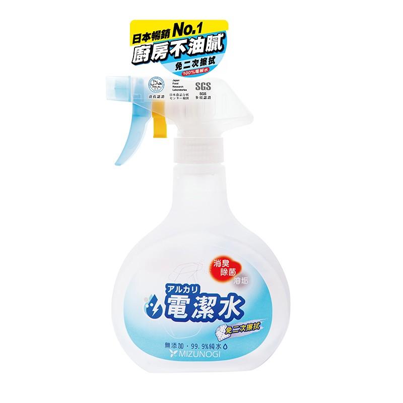 MIZUNOGIMIZUNOGI廚用除菌電潔水400毫升