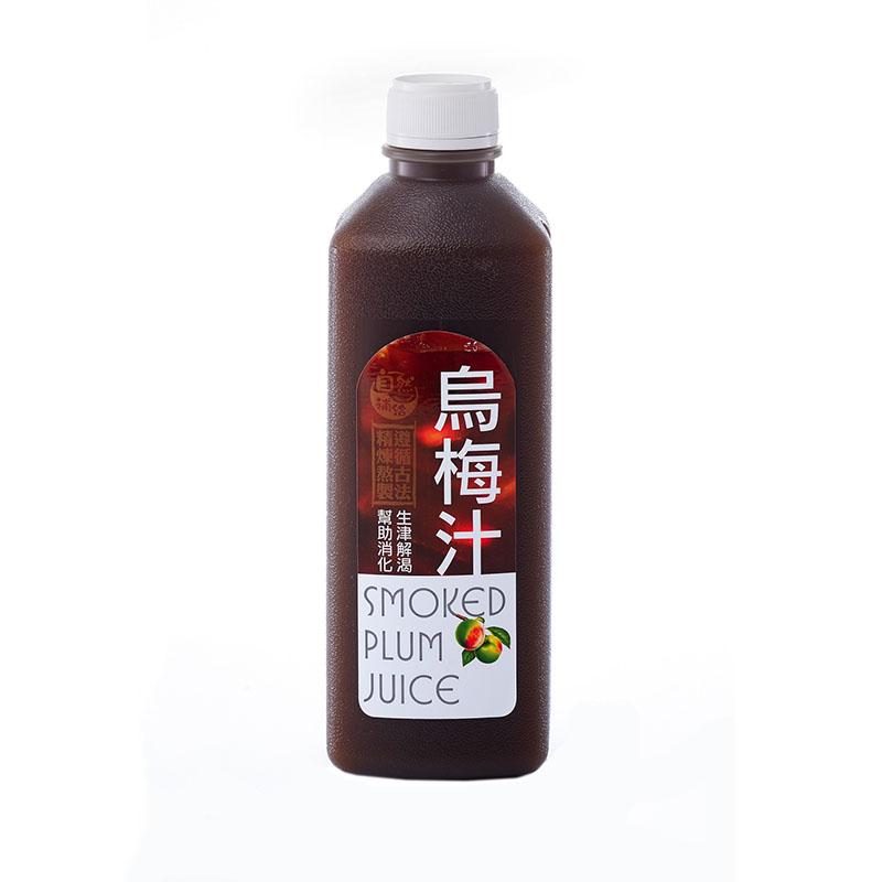 自然補給漢方烏梅汁