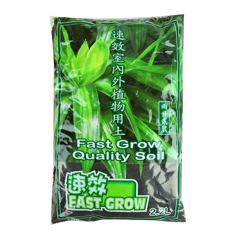 速效室內外植物用土