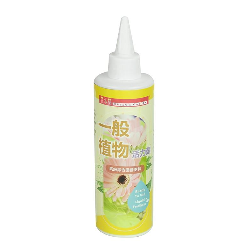 花木蘭一般植物活力劑