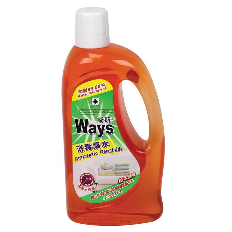 WAYS洗衣及家居消毒水1050毫升