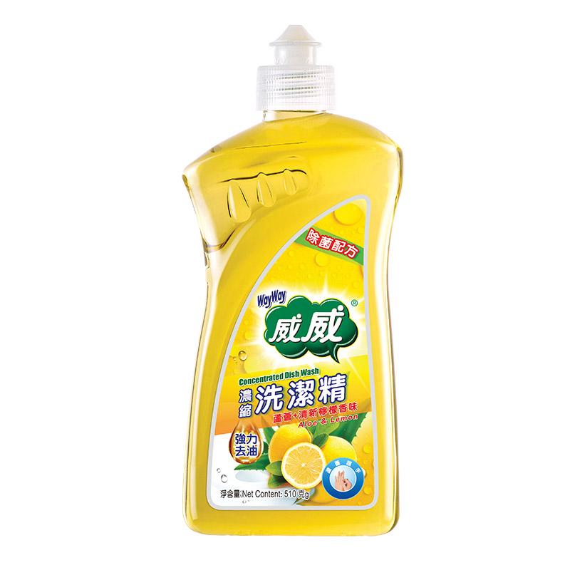 WAY WAY檸檬濃縮洗潔精510克
