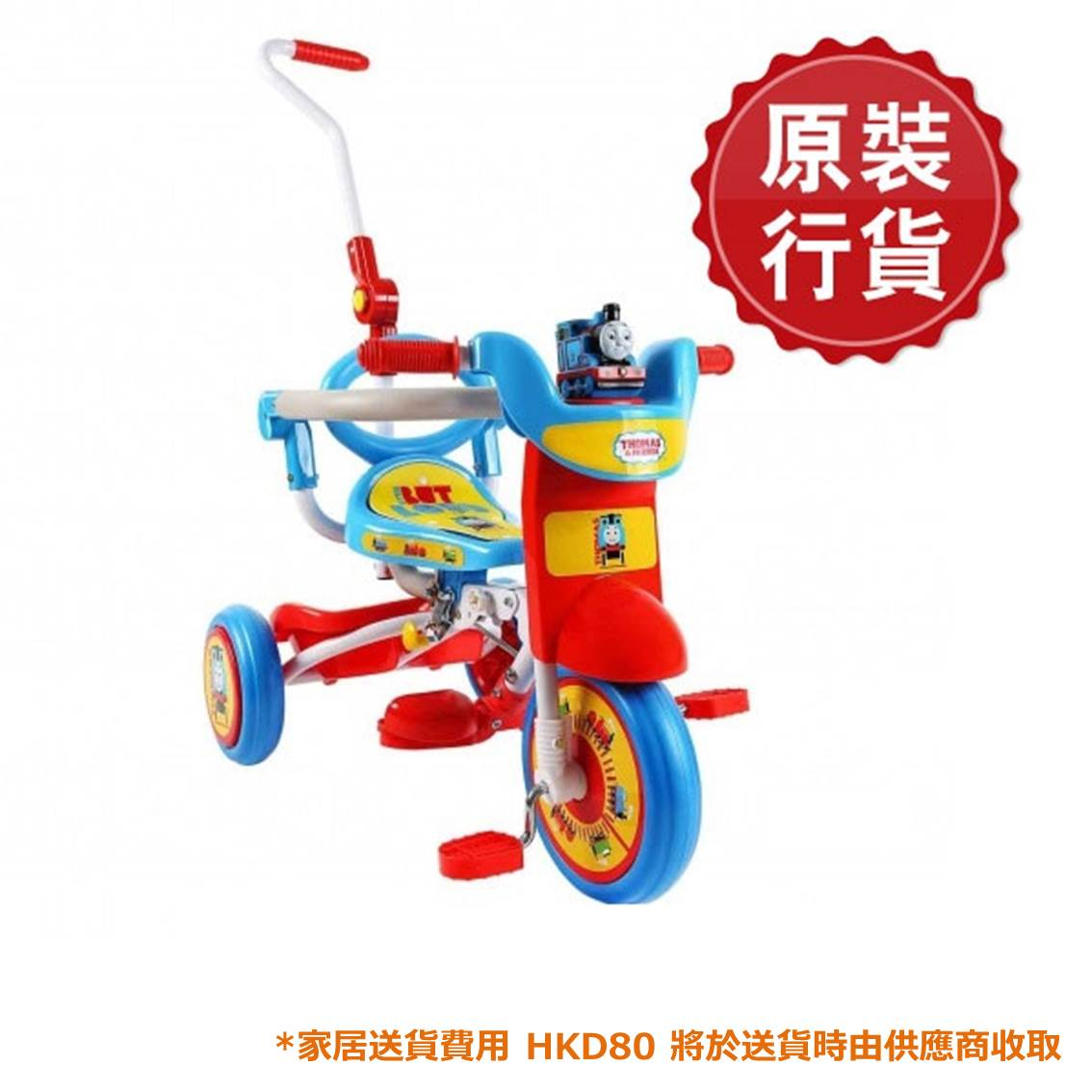 Baby StarThomas & Friends 推控前衛摺合三輪車