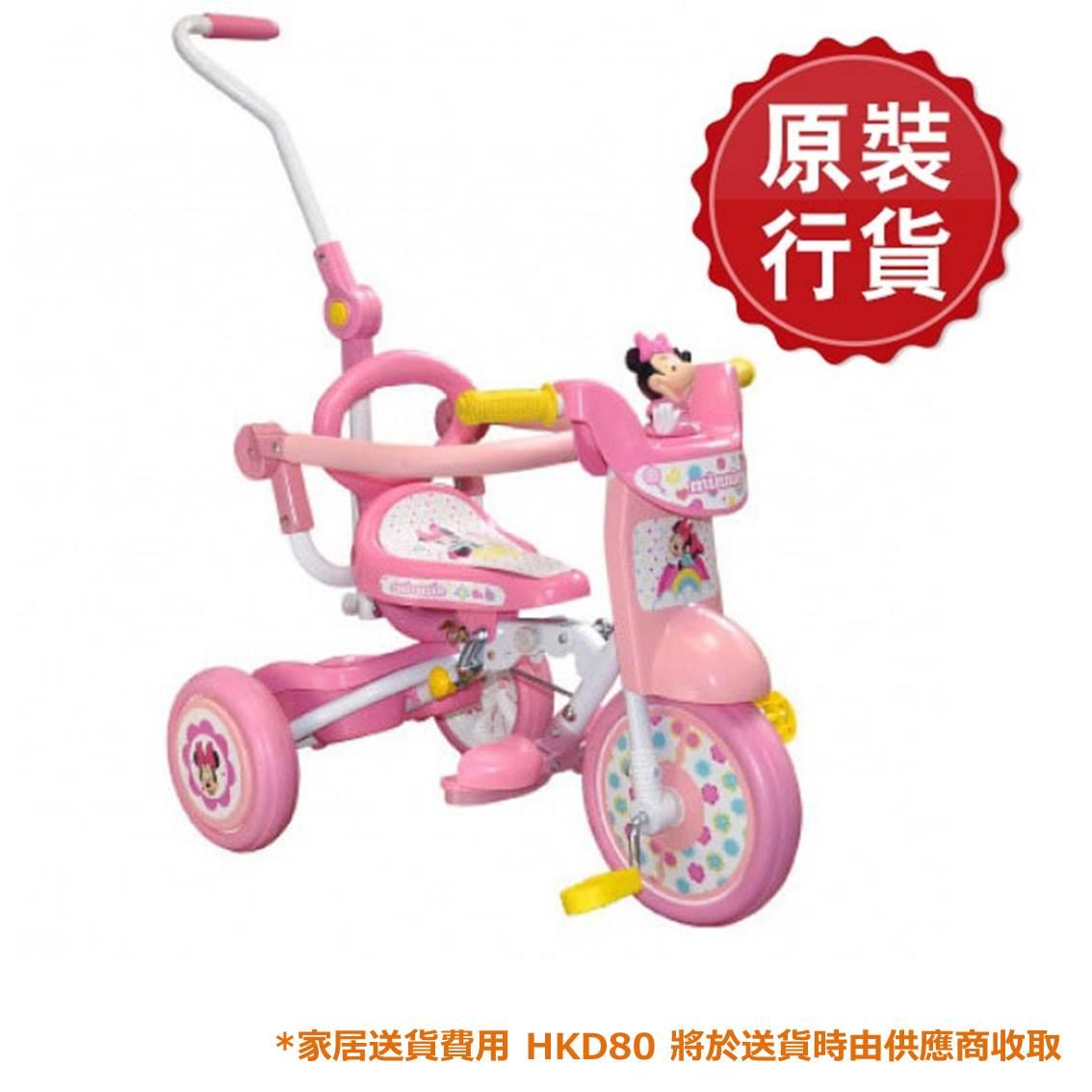 Baby StarDisney Minnie 推控前圍摺合三輪車