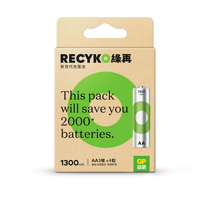 GP充電池2A1300MAH