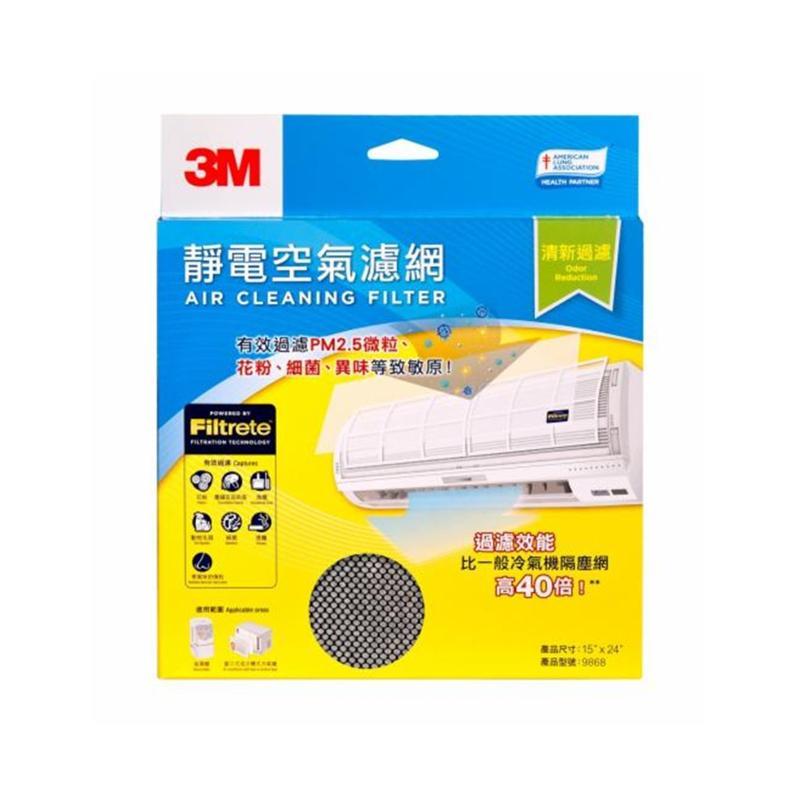 3M靜電空氣濾網靜電空氣濾網-清新過濾