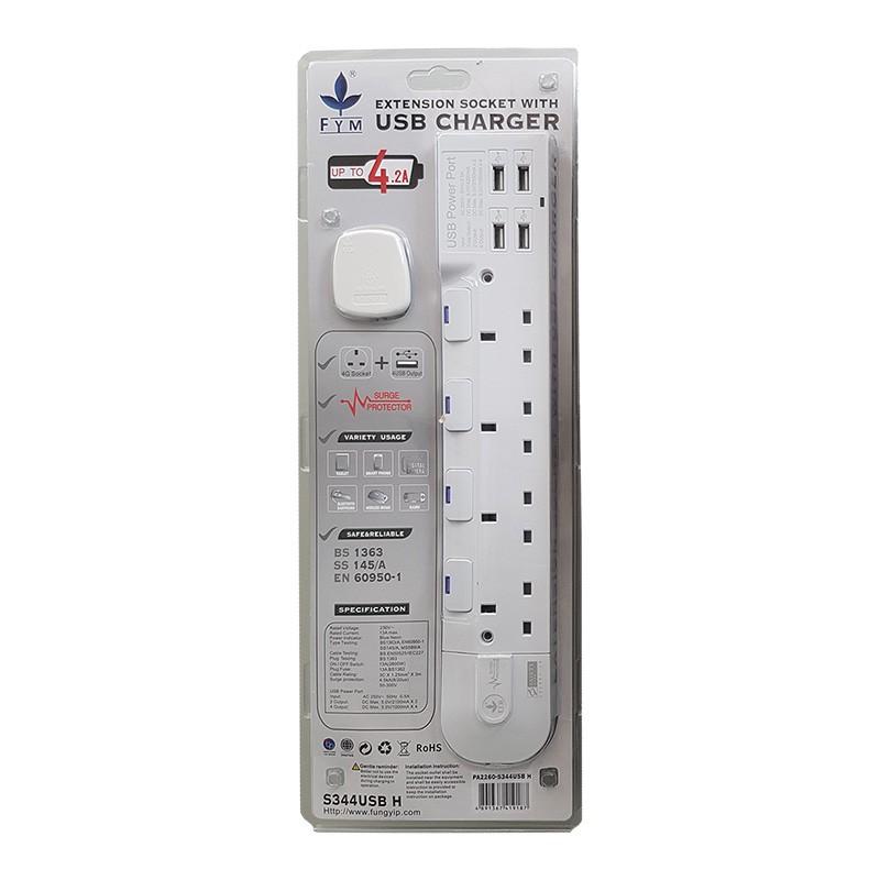 豐葉牌4.2A USB 4位4掣拖板線