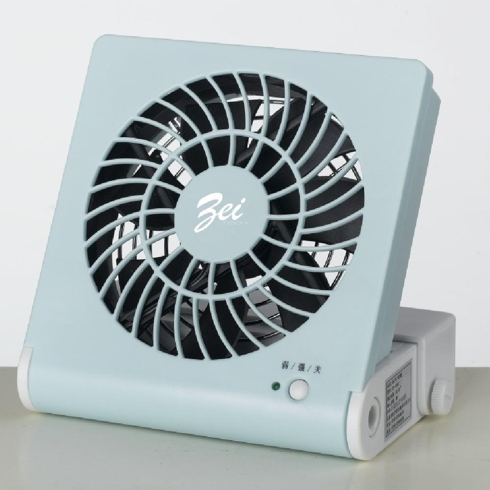 ZEI環保節能風扇