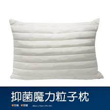 A-FONTANE抑菌魔力粒子枕