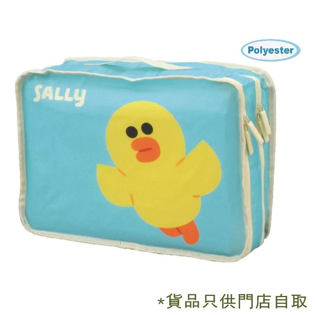 LineFriends 莎莉旅行儲物袋(小)