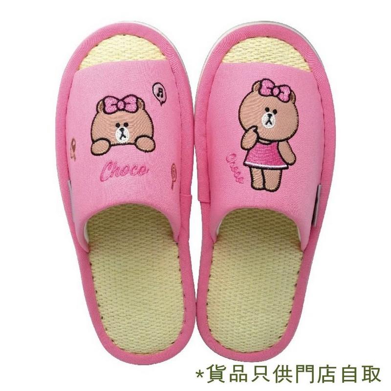 LineFriends 熊美拖鞋