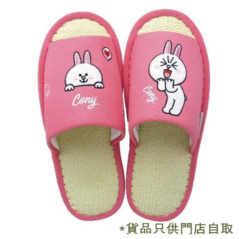LineFriends 兔兔拖鞋