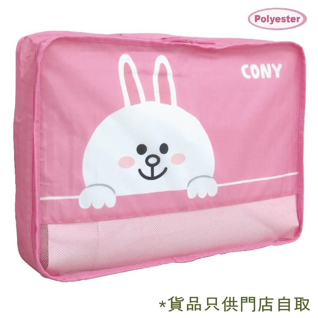 LineFriends 莎莉旅行儲物袋(大)