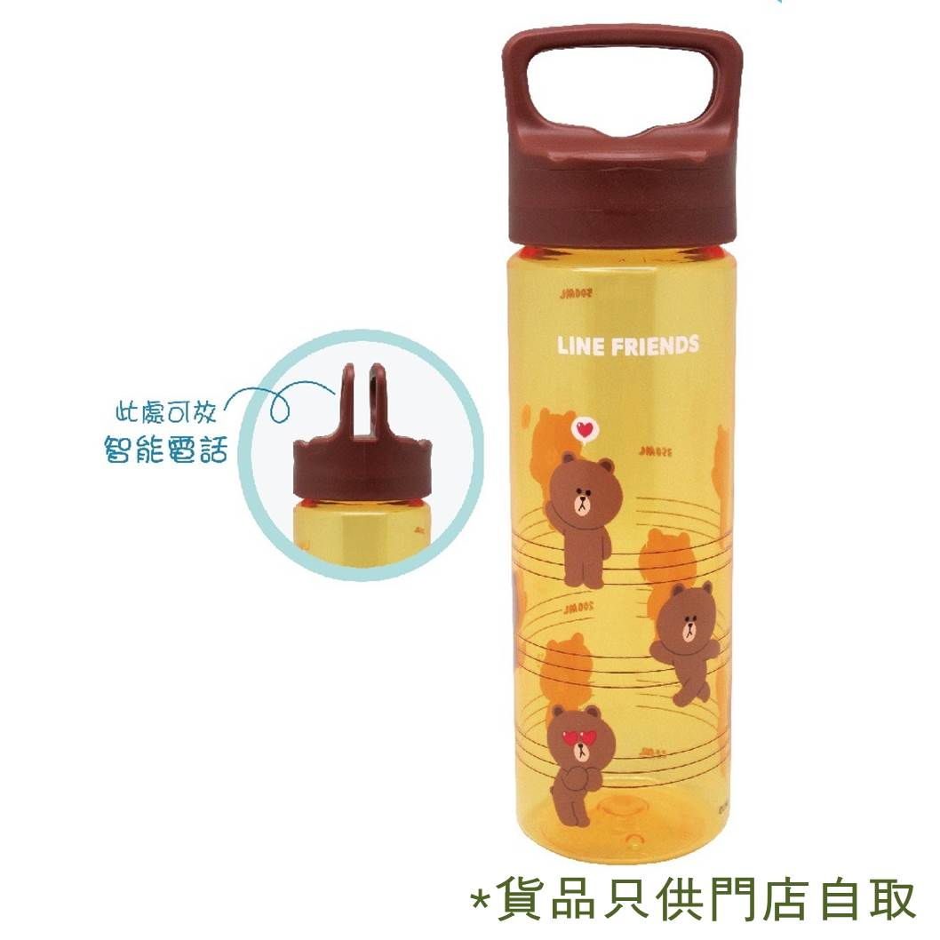 LineFriends 熊大500毫升水樽