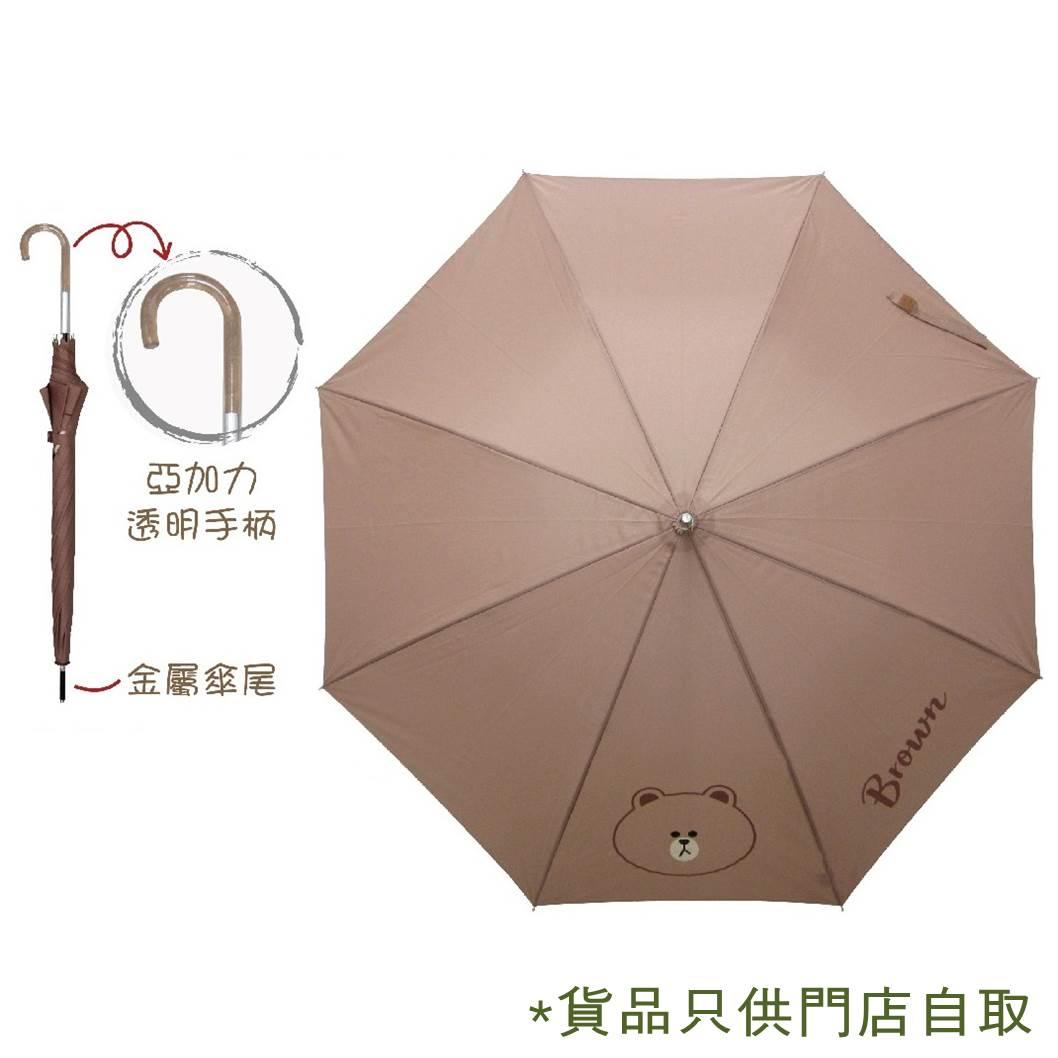 "LineFriends 熊大23"" 直傘"