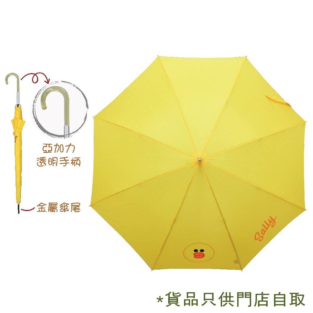 "LineFriends 莎莉23"" 直傘"