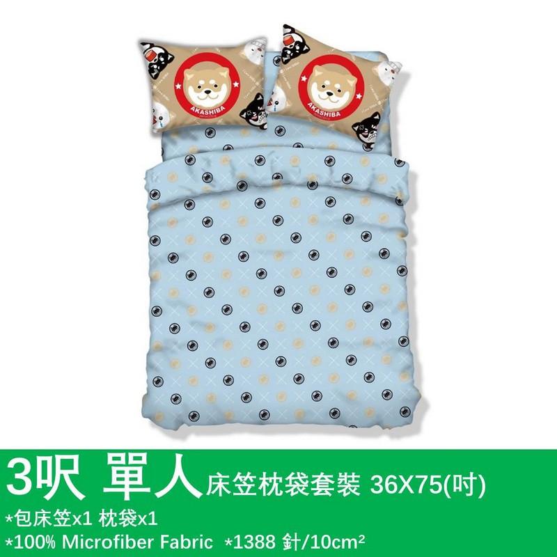 "J-TEX 柴犬3呎床笠枕袋套裝 36""X75"""