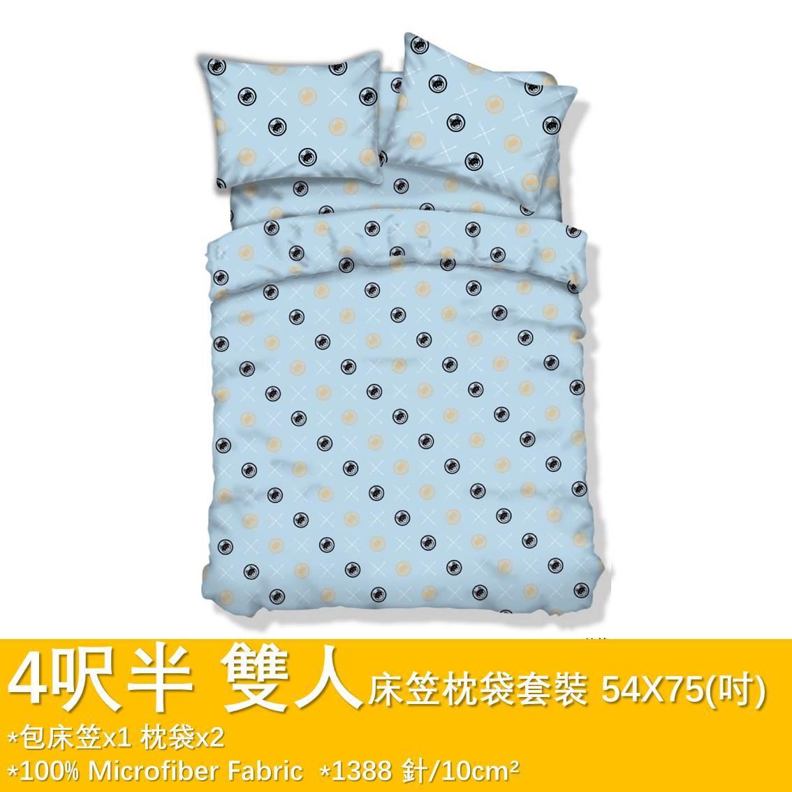 "J-TEX 柴犬4呎半床笠枕袋套裝 54""X75"""