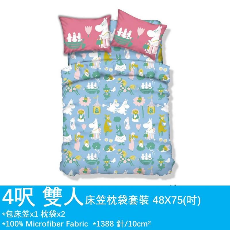 """姆明4呎床笠枕袋套裝 48""""X75"""""""