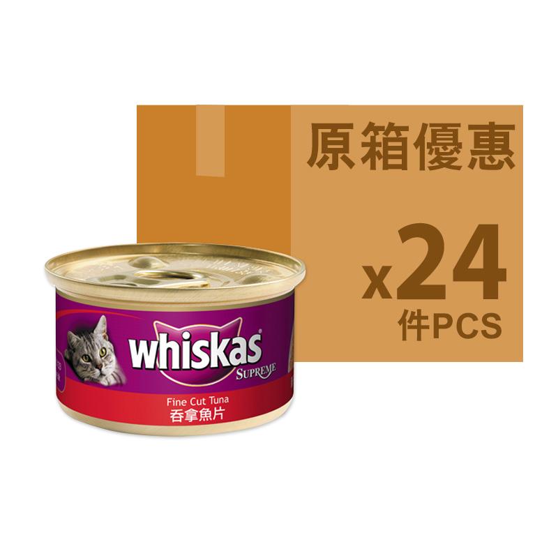 偉嘉[原箱]極品吞拿片 85gx24