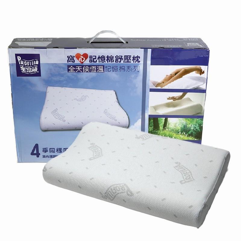 寶富麗窩心記憶棉舒壓枕頭
