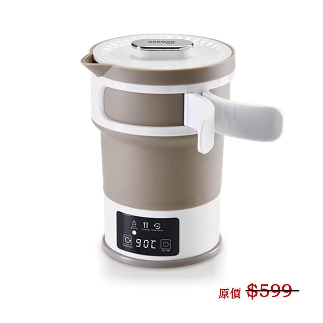 德國寶旅行摺疊式旅行電熱水壺