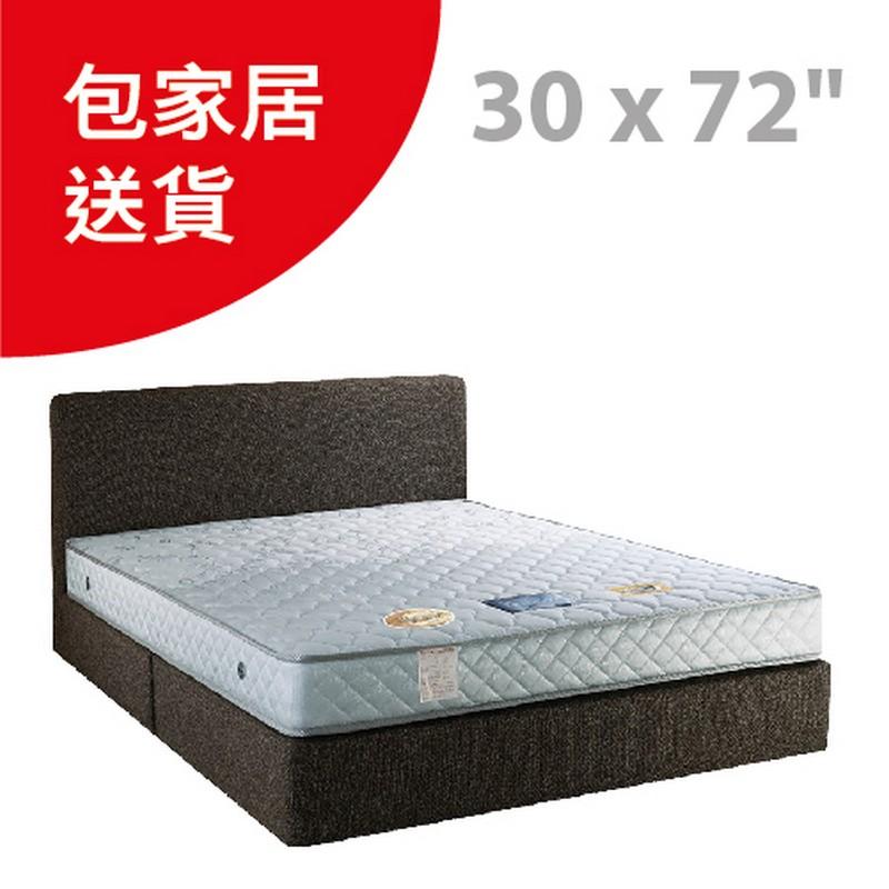喜居樂護脊尊貴型床褥30x72x5或8吋厚