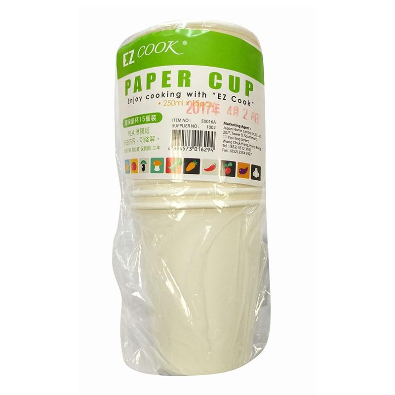 EZ COOK環保紙杯15隻裝
