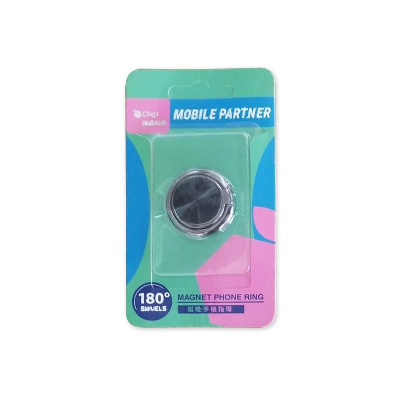 DIGIMOMO磁吸手機指環黑
