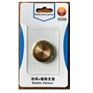 DIGIMOMO磁吸手機指環青銅