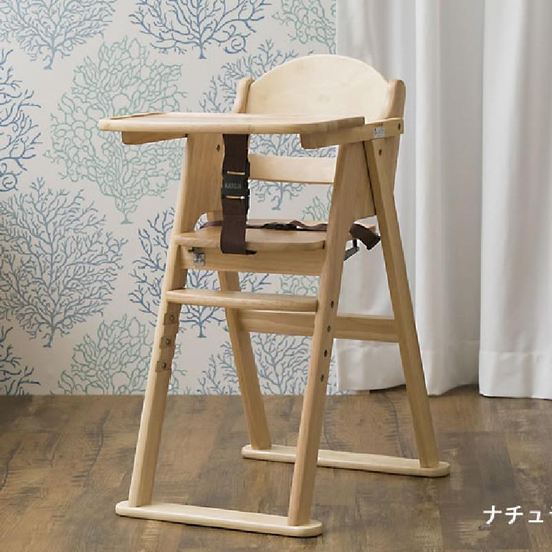 KATOJI摺疊兒童木製餐椅-天然木
