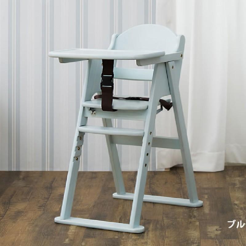 KATOJI摺疊兒童木製餐椅-藍色