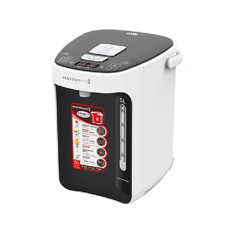 松井全智能電熱水瓶5公升(無線輕觸出水, 可調出水量)