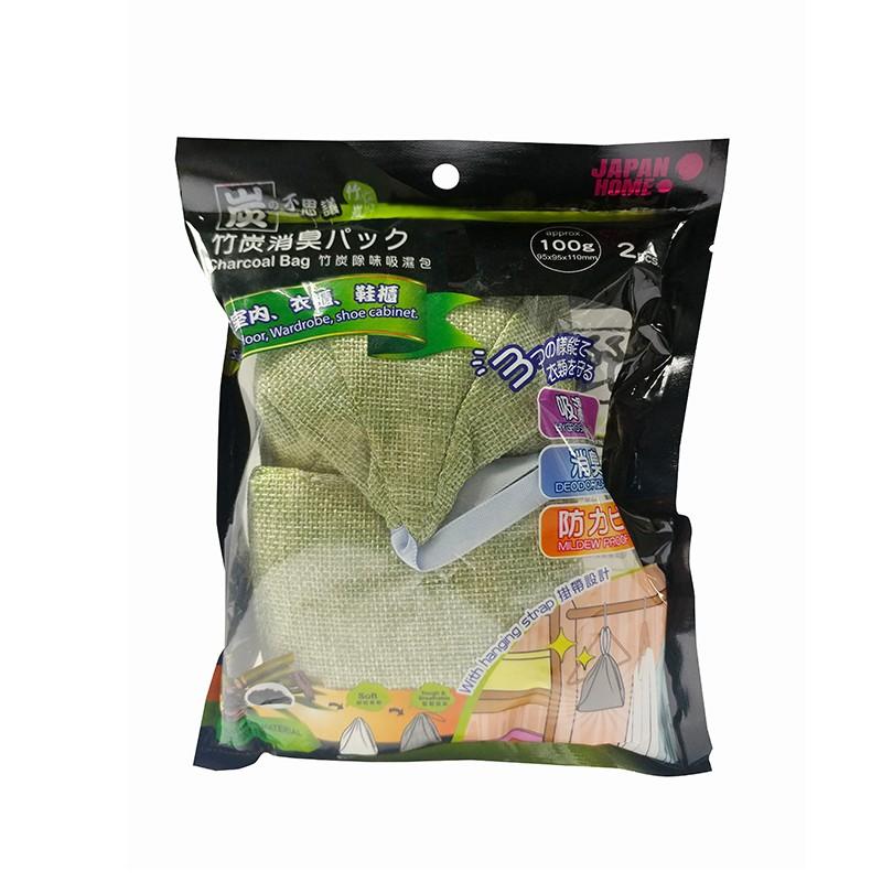 JAPAN HOME竹炭除味吸濕包掛庄2包裝