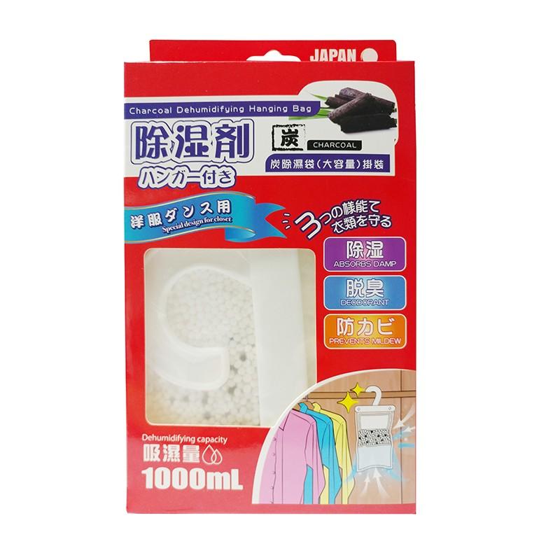 JAPAN HOME大容量炭除臭吸濕袋掛裝1000ML