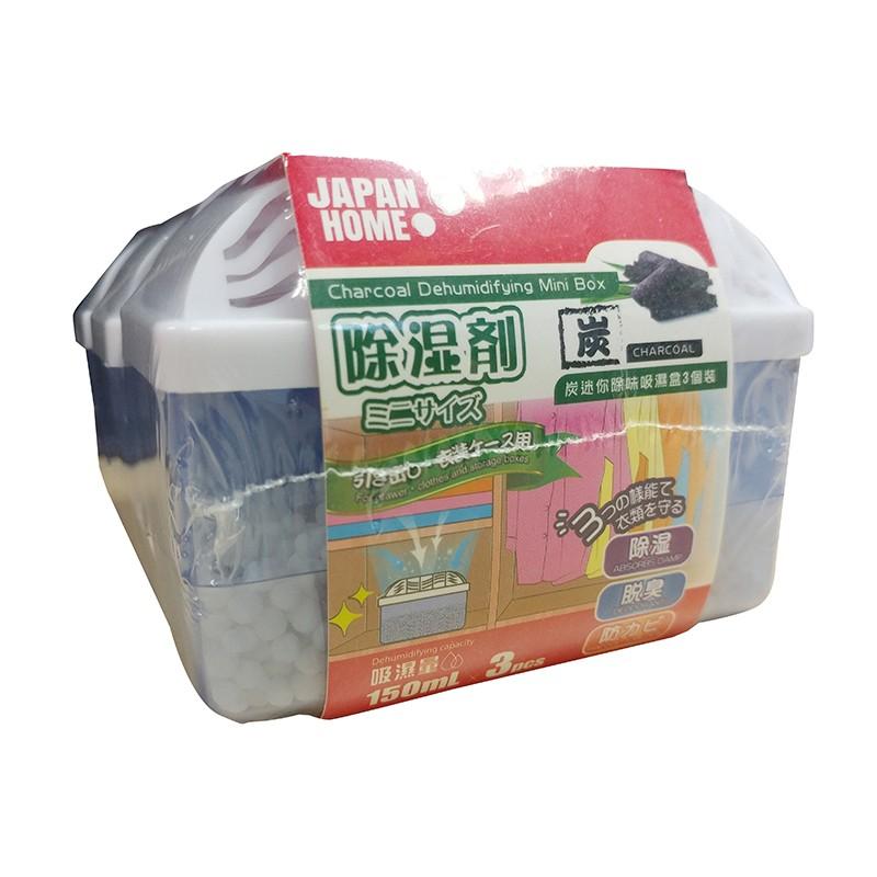 JAPAN HOME炭除臭迷你吸濕盒3個庄150MLX3