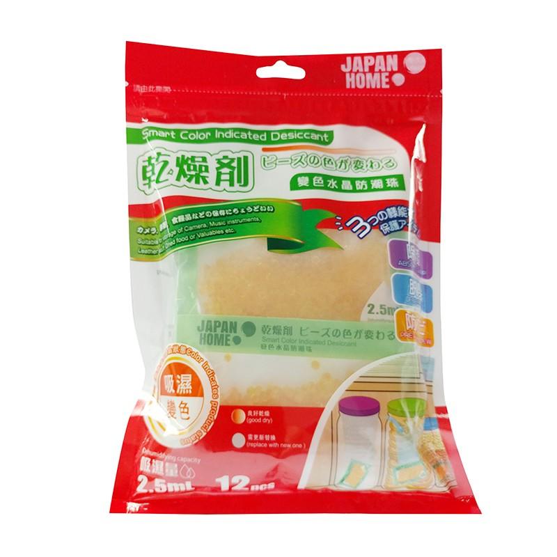 JAPAN HOME變色水晶防潮珠2.5ML X12包