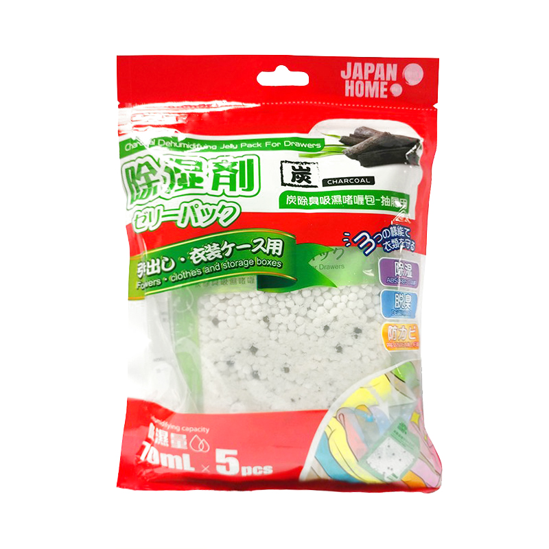 JAPAN HOME炭除臭吸濕包抽屜用70MLX5包