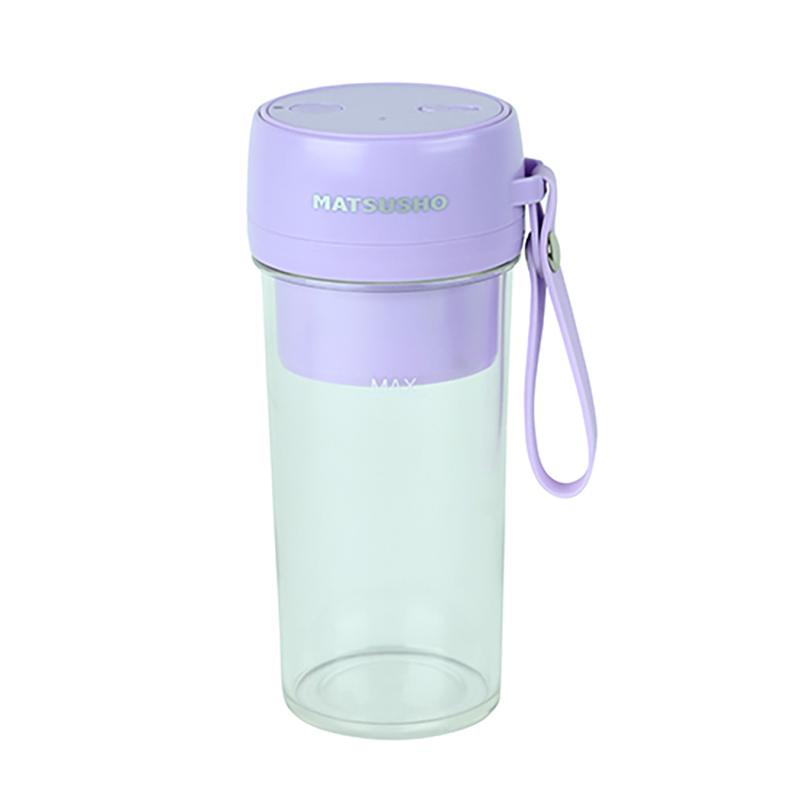 MATSUSHO 松井便攜無線攪拌杯紫350ML