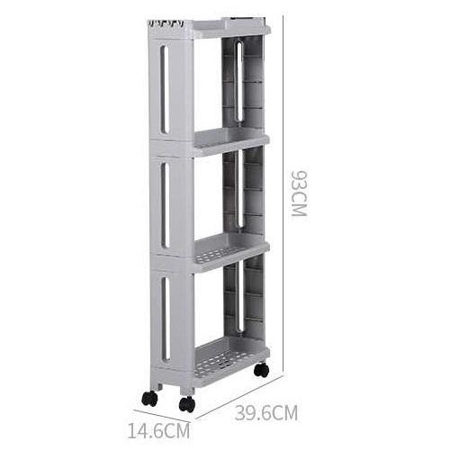4層多用途4層多用途窄身有轆儲物架