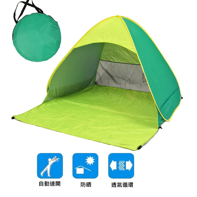 拼色沙灘單人帳篷 - 綠+淺綠色自動速開 拼色沙灘2人帳篷 - 綠+淺綠色
