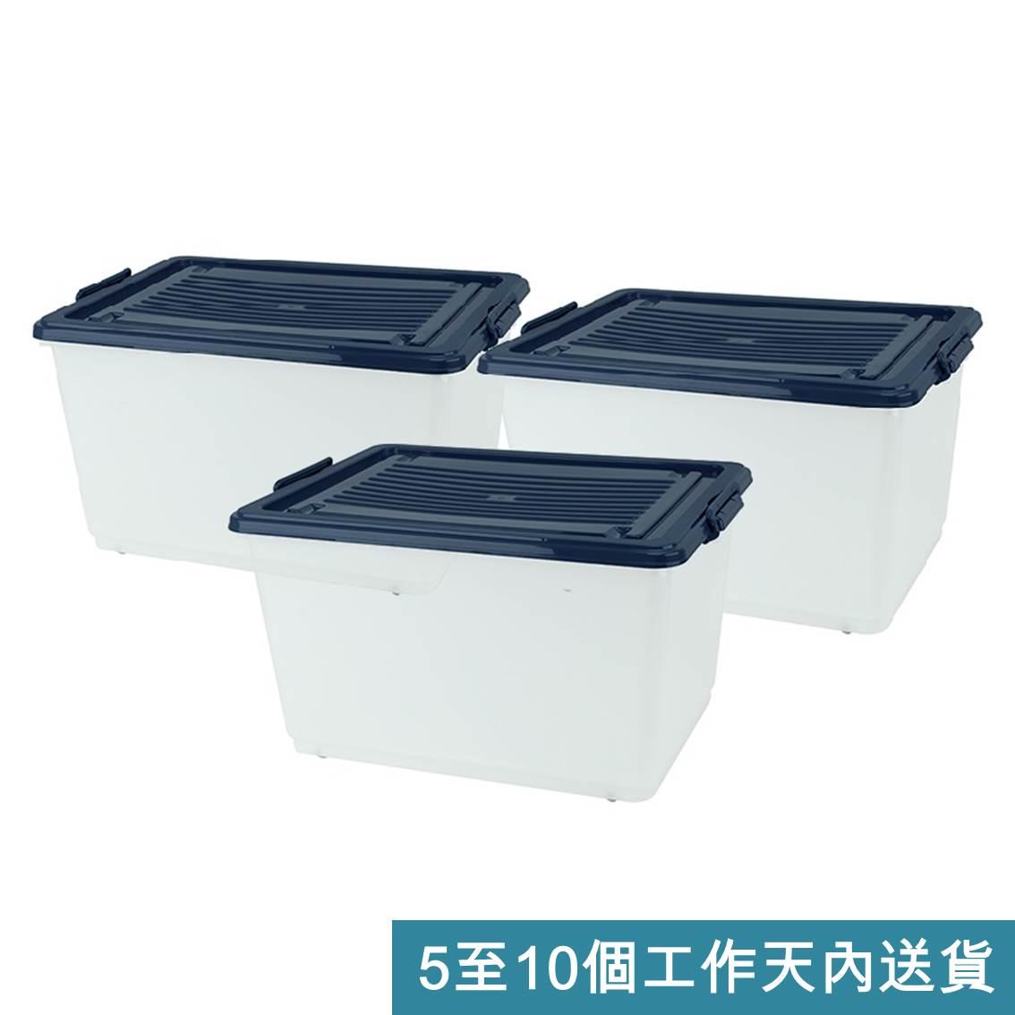 JAPANHOME60L膠箱/3隻裝