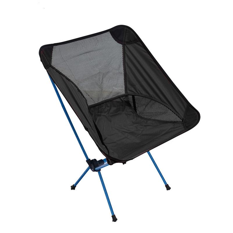 鋁合金戶外小摺椅鋁合金戶外小摺椅