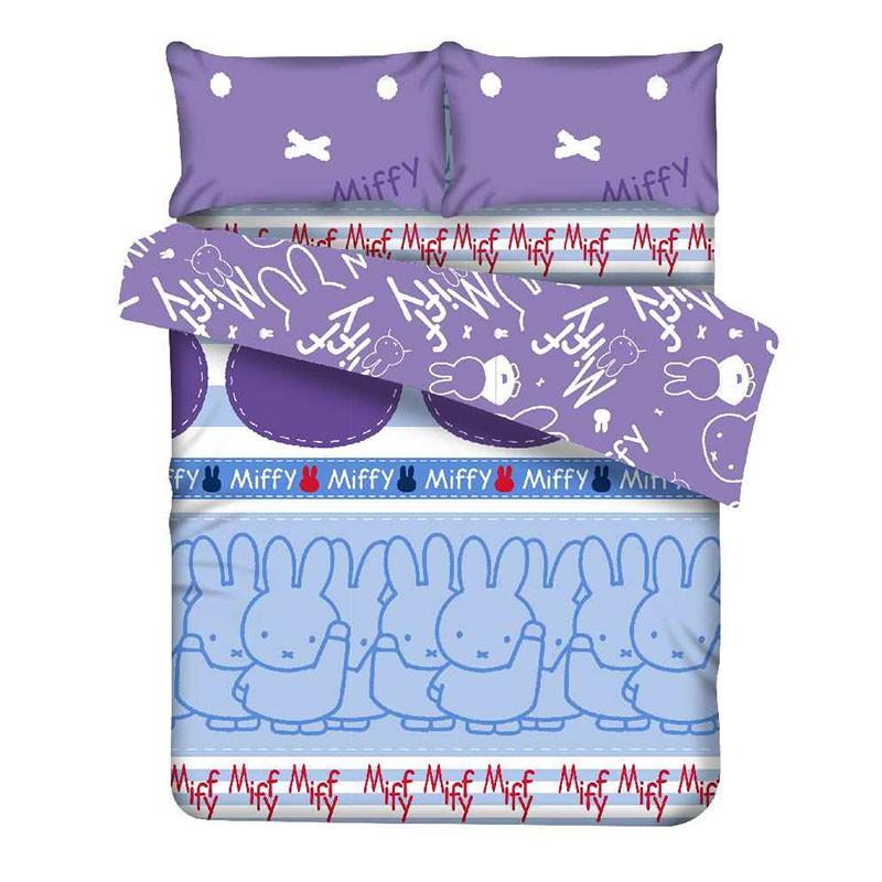 MIFFY雙人床笠枕袋連被袋套裝