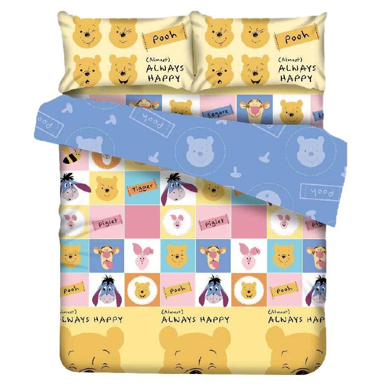WINNIE THE POOH雙人床笠枕袋連被袋套裝 (*預售貨品, 下單後兩周內發貨)