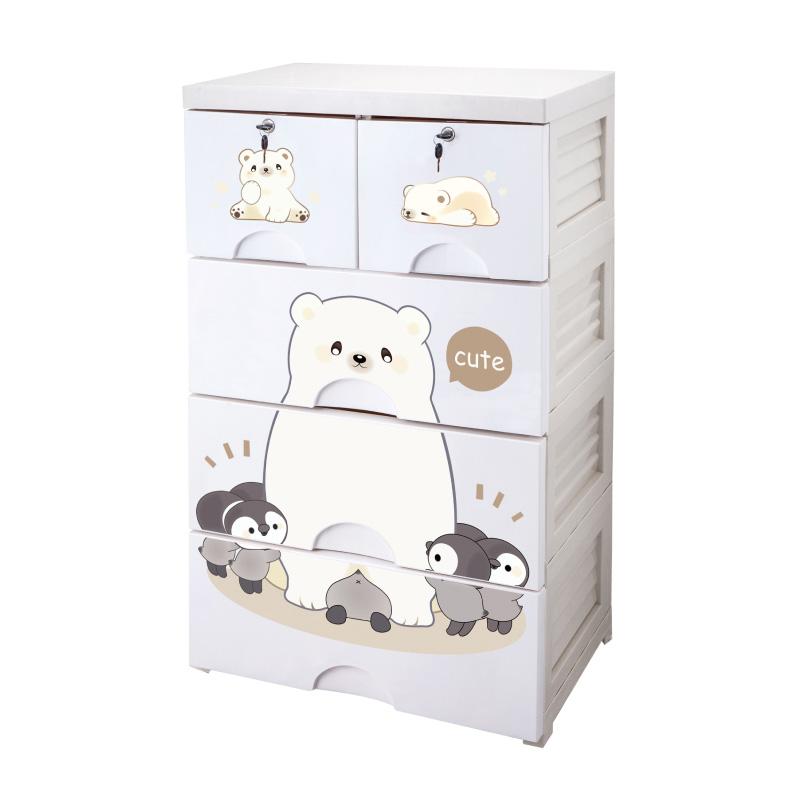 大白熊大白熊4層連鎖儲物柜