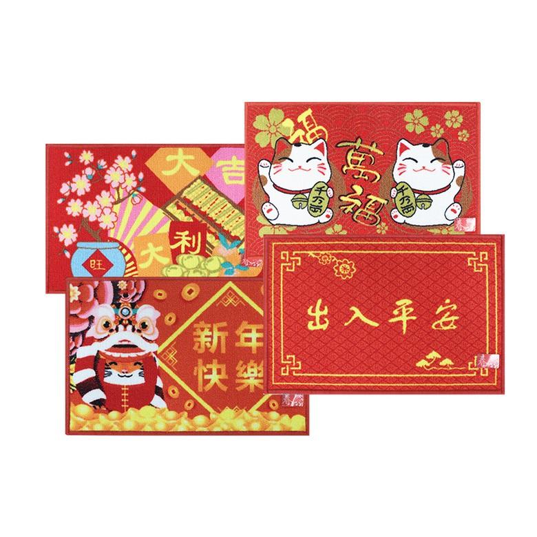 JAPAN HOMEJAPANHOME 喜慶賀年門口毯
