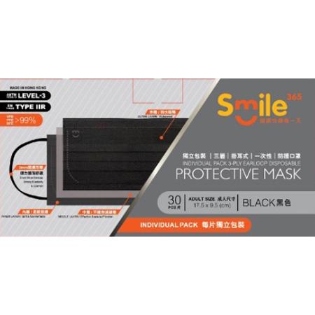 SMILE 365黑色獨立片裝防護口罩30片